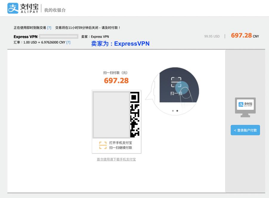 ExpressVPN 中国付款、ExpressVPN 价格